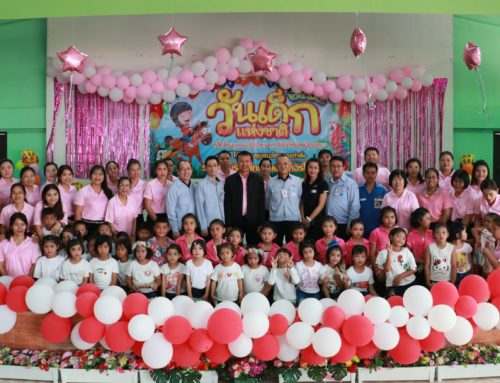 Children's day activity at Choomchon Wat Nong Tumlung Primary School (21-Jan-20)