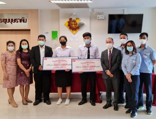 2021 Scholarship for RMUTI-Nakhon Ratchasima